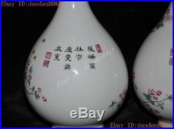 Chinese dynasty wucai porcelain flower bird Zun Cup Bottle Pot Vase Jar Statue