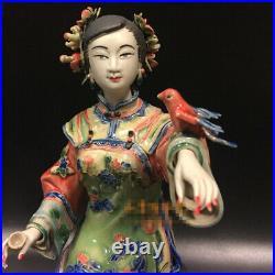 Chinese porcelain ceramic statue Shiwan Foshan China lady bird garden Beautiful