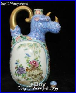 Color Porcelain Flower Bamboo Red-Crowned Crane Bird Tea Wine Pot Flask Flagon