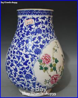Color Porcelain Magpie Bird Tree Peony Flower Vase Bottle Jug Jardiniere Statue