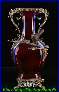 Daqing Yongzheng Marked Bronze Glaze Jun Kiln Porcelain Plum blossom Bird Vase