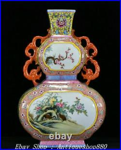 Daqing Yongzheng Marked Famille Rose Porcelain Cherry Zun Butterfly Vase Bottle