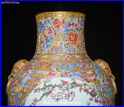 Enamel Wucai Porcelain 24K Gold Cranes Bird Flower Peach Vase Bottle Flask Pot