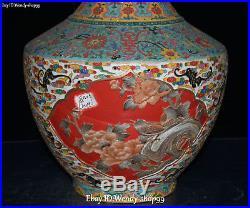 Enamel Wucai Porcelain Bird Tree Lotus Flower Vase Bottle Flask Jar Jardiniere