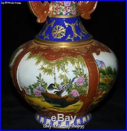 Enamel Wucai Porcelain Gilt Beauty Bamboo Bird Flower Pot Vase Bottle Jardiniere