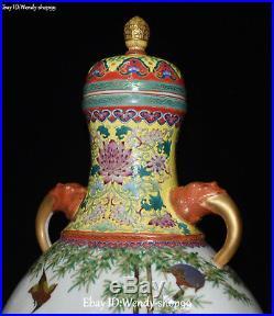 Enamel Wucai Porcelain Gilt Gold Beast Bird Tree Flower Vase Bottle Flask Pot