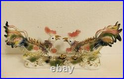 Feng Shui Chinese Rooster Cock Phoenix Bird 16 Porcelain Figurine Gold Spikes