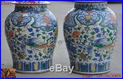 Huge China dynasty Wucai porcelain animal Phoenix bird statue Crock tank pot jar