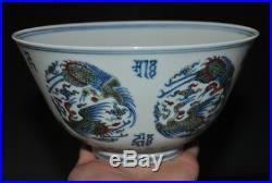 Marked China Ming dynasty Wucai porcelain Crane bird statue palace Tea Cup Bowl