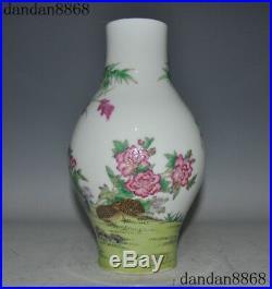 Marked Chinese Wucai porcelain flower bamboo bird statue Zun Bottle Pot Vase Jar