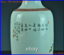 Marked Chinese Wucai porcelain glaze flower bird statue Zun Bottle Pot Vase Jar