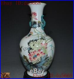 Marked Chinese dynasty Wucai porcelain lotus bird statue Zun Bottle Pot Vase Jar