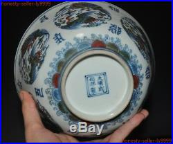 Marked Old China dynasty Wucai porcelain glaze phoenix bird statue Tea cup bowl