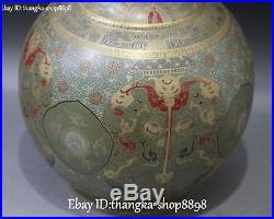 Marked Porcelain Fengshui Bat Bird Animal Pattern Flower Vase Bottle Statue
