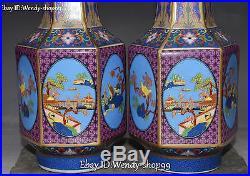Marked Rare China Wucai Porcelain Bird Plum Vase Bottle Pitcher Jug Pair Statue