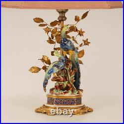 Mid Century Italian porcelain & gilt bronze table lamp bird figurine Peacock
