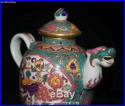 Ming Dynasty Color Porcelain Peacock Bird Flower Wine Pot Kettle Flask Flagon