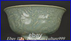 Old Bei Song Year Ru Porcelain Fengshui Dragon Dragons Bowl Bowls Cup