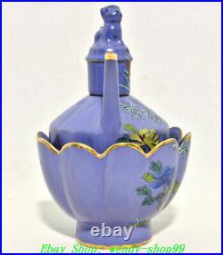 Old China Ru Kiln Porcelain Flowers Birds Bamboo Lion Wine Tea Pot Flagon Set