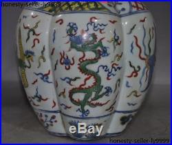 Old China Wucai porcelain Dragon phoenix bird Zun Cup Bottle Pot Vase Jar statue