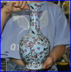 Old Chinese Dynasty wucai Porcelain Flower bird Statue lucky Bottle Pot Vase Jar