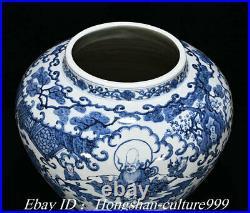 Old White Blue Porcelain Kid Blessing Birthday Shouxing Crock Bowl Pot Jar