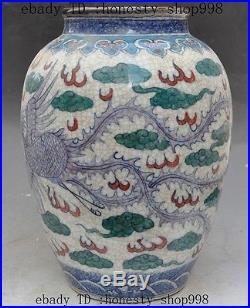 Old china wucai porcelain dragon phoenix bird lucky statue bottle pot jar Crock