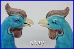 Pair of Blue and Purple Fenghuang Birds in Chinese Porcelain XX marked 21 cm