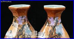 QianLong Year Color Porcelain Flower Branches Magpie Bird Vase Bottle Jar Pair