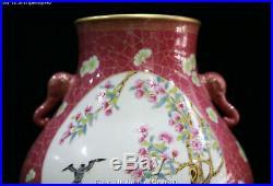 Rare Wucai Porcelain Swallow Birds Flower Tree Elephant Head Bottle Vase Jar Pot