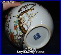 Top Color Porcelain Dragon Pixiu Plum Tree Bird Vase Bottle Flask Jar Jardiniere