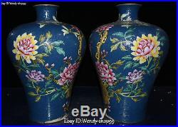 Top Enamel Color Porcelain Flower Cranes Bird Peacock Vase Bottle Flask Jar Pair