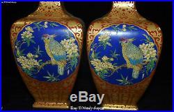 Top Enamel Color Porcelain Gilt Phoenix Parrot Bird Flower Vase Pot Bottle Pair