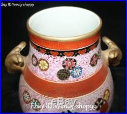 Unique China Wucai Porcelain Gilt Phoenix Bird Flower Vase Bottle Flask Pot