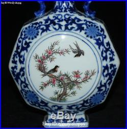 Unique Enamel Color Porcelain Magpie Bird Tree Tank Pot Jar Crock Canister