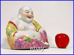Vintage Chinese Porcelain Laughing Buddha Statue Figure Signed