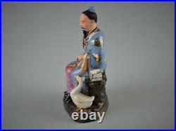Vintage Chinese porcelain figure